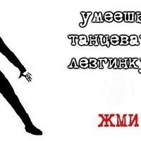 Daniyar Nudarov, 2 ноября 1995, Аликово, id211199174