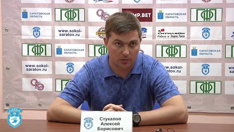 Игорь Колыванов и Алексей Стукалов после матча в Саратове