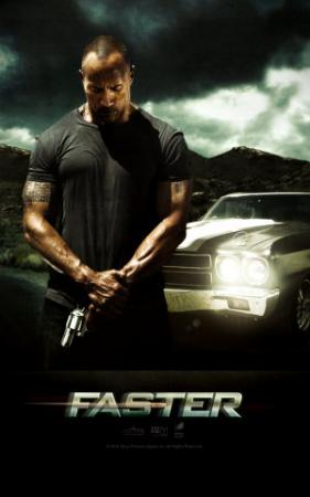 Быстрее пули (2011)