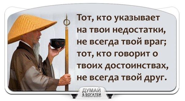 Фото №456242506 со страницы Дмитрия Скляра