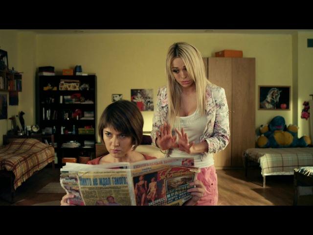 универ новая общага 2 сезон 60 серия смотреть онлайн бесплатно