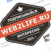 Создание и продвижение сайтов в Санкт-Петербурге