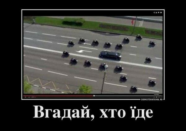 Путин вряд ли может воспринимать иных политиков как угрозу, - Песков - Цензор.НЕТ 9748