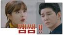 [키스=쌤쌤] 윤균상(Yun Kyun Sang)에 선긋는 김유정(Kim You-jung) 저도 연애 생각 없어요! 일458