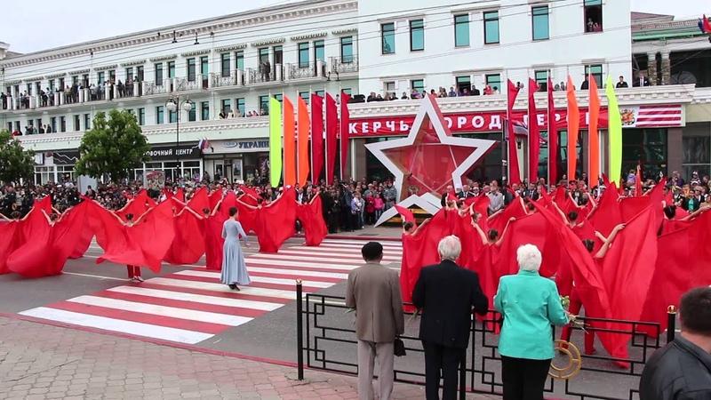 Парад в Керчи 9 мая 2014 часть 5