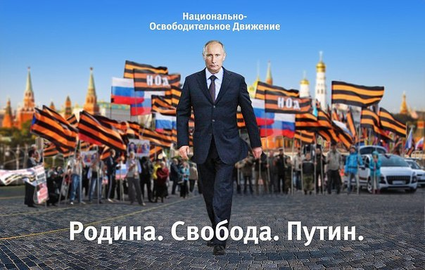 Подавляющее большинство донетчан против российских флагов и захвата админзданий сепаратистами, - опрос - Цензор.НЕТ 1416
