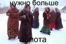 Роман Кустов фото #35