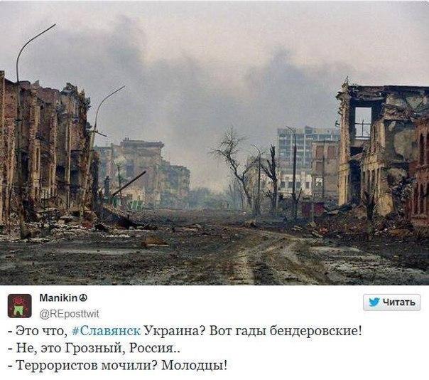 Переселенцам из Славянска еще рано возвращаться домой. В городе много заминированных подвалов и чердаков  - Полторак - Цензор.НЕТ 1016