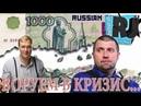 Рост цен на ВСЕ Занимательная экономика с Д Потапенко