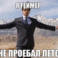 Серёга Мальченко, 17 июня 1993, Новочеркасск, id33349831