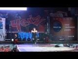 Master of performance. Karina Ninja-Zorra 2 place. Deep in Vogue Ball 2014