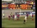 7 тур 15 05 1999 ЦСКА Черноморец 5 2 от FanNovorossa