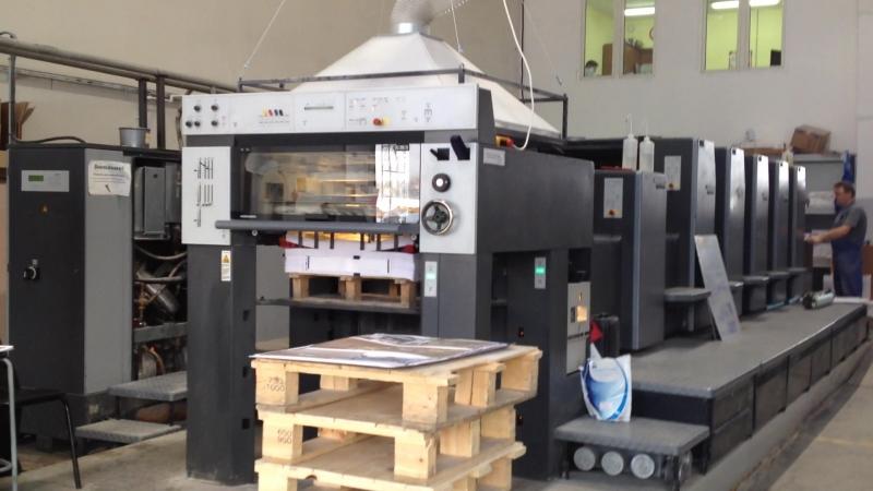 Фрагмент работы офсетной печатной машины Heidelberg Speedmaster SM 74-5-L.