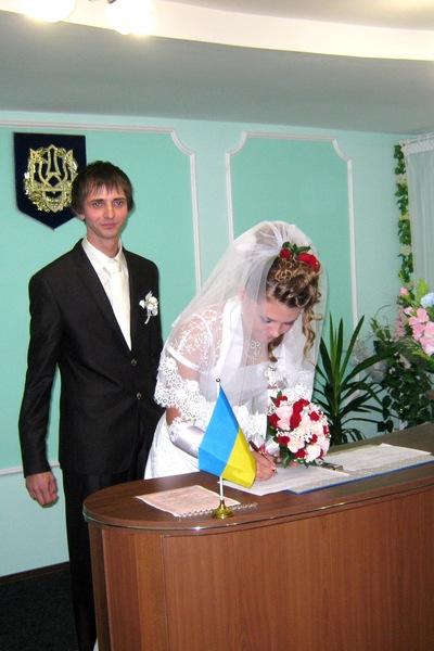 Екатерина Нагорная, 21 июля , Конотоп, id25814738