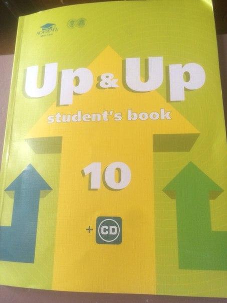 гдз по немецкому языку 7 класс бим садомова 2012 оранжевый учебник