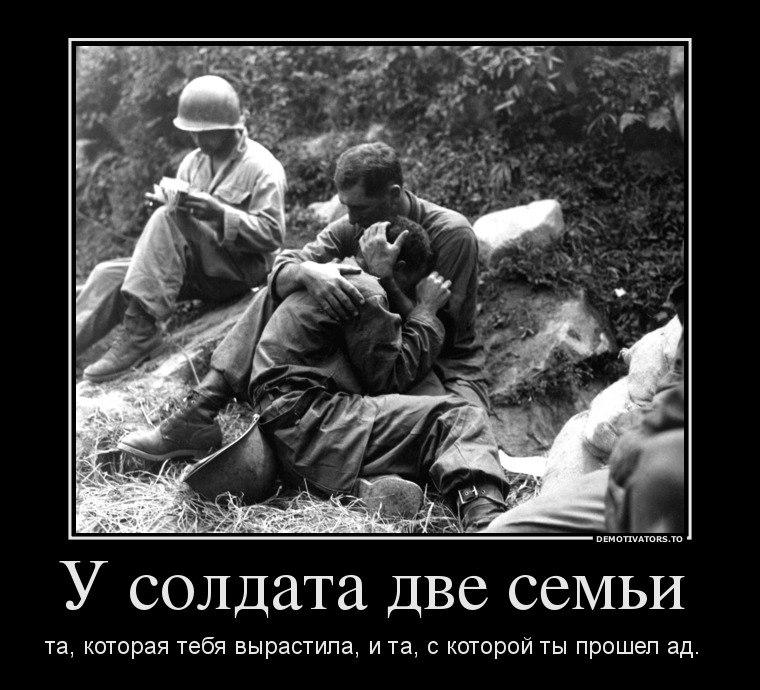 Носарев александр анатольевич тюмень фото Агустин