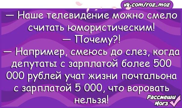 https://pp.vk.me/c7003/v7003299/22a5b/O7bw9kcUptA.jpg