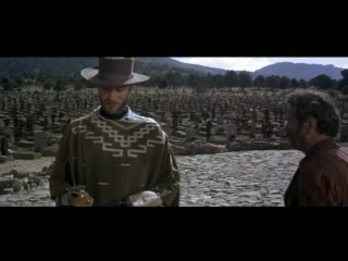 Clint Eastwood- Theres two kinds of people- Those with loaded guns and those who dig. You dig.