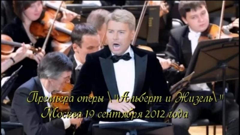 15 октября День Рождения Николая Баскова