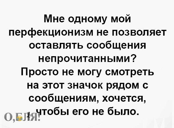 Фото №456244785 со страницы Киры Корсиковой