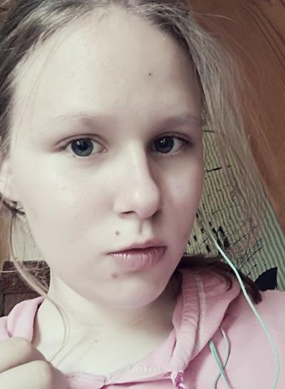 Софья Болгаренко