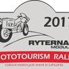Mototourism Rally