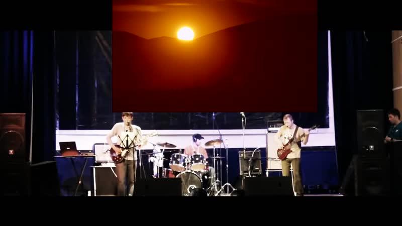 Рок фестиваль Отпор Дмитрий Шевцов Тайник Красных камней