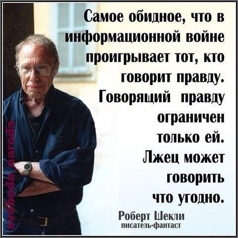 """Трехсторонняя контактная группа по Донбассу планирует две встречи в августе, - источник """"Интерфакс-Украина"""" - Цензор.НЕТ 619"""