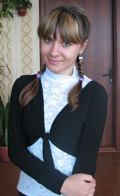 Ольга Петрова, 26 января 1999, Харьков, id74797758
