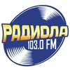 Радиола 103.0 FM. Любимые мелодии Саратова