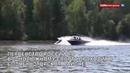 На Истре стартовало Первенство России по водным лыжам