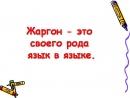 КПЛ-2018. 11 ТУР. ИРТЫШ - КЫЗЫЛ-ЖАР СК 5-0 (Д. ПОПАДЮК)