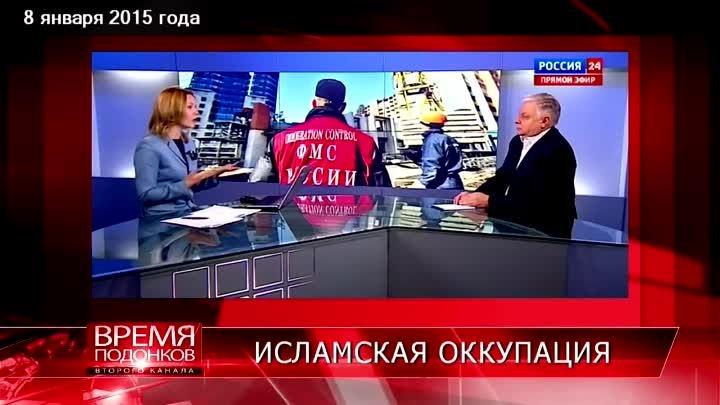 ВРЕМЯ ПОДОНКОВ 6. Путин-винодел. Преступления журналистов. Новый виток оккупации