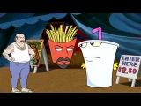 ATHF (Aqua Teen Hunger Force) | Команда Фастфуд - 1 сезон 12 серия
