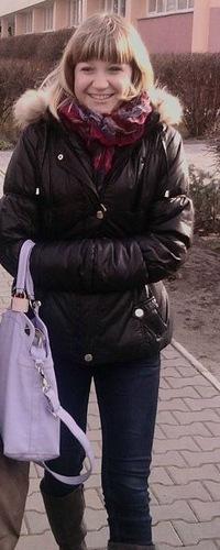 Юлия Вакулюк, 18 февраля , Брест, id131425899