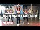 Bum Bum Tam Tam MC Fioti Easy Fitness Dance Video Choreography