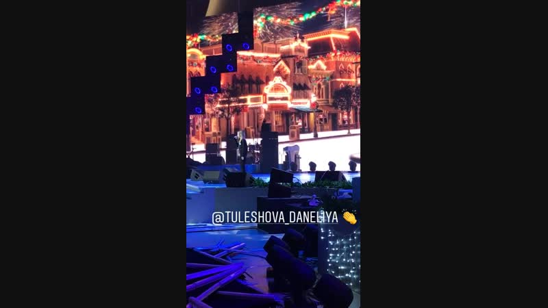 Данэлия Тулешова репетиция на балу Акима Астана 27.12.2018