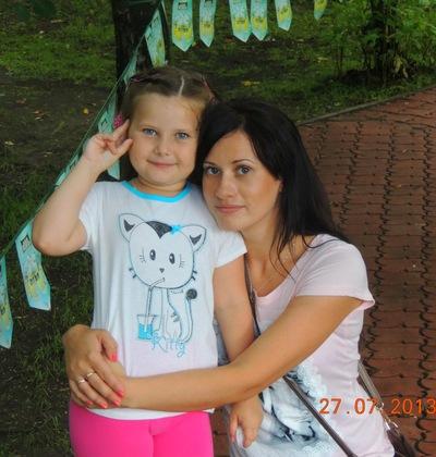 Анастасия Степанищева, 18 февраля 1986, Бердск, id81764357