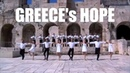 "GREECE's HOPE Festival on Instagram ""GREECE's HOPE - Festival International Греция, г.Нафплио. 25.09-29.09.2019 5 дней / 4 ночи отель 3, г.Тол..."