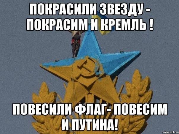 Украина начала оформление российского гуманитарного груза, - Госпогранслужба - Цензор.НЕТ 5197