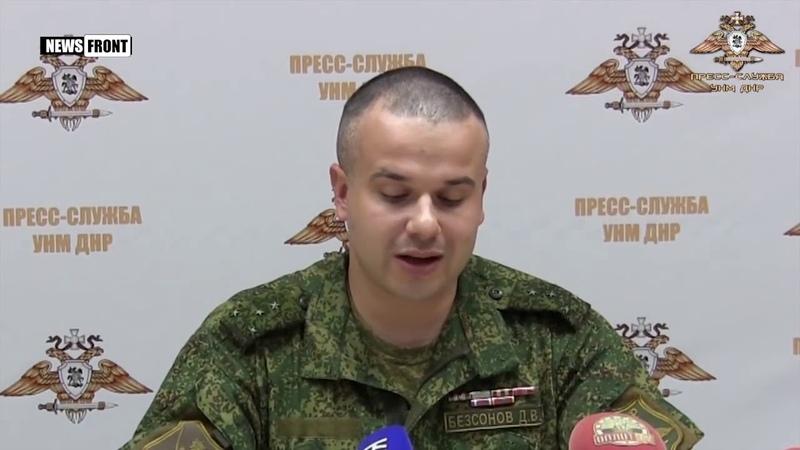 Политический спор командира взвода ВСУ с подчиненным смог разрешить взрыв гранаты — Безсонов
