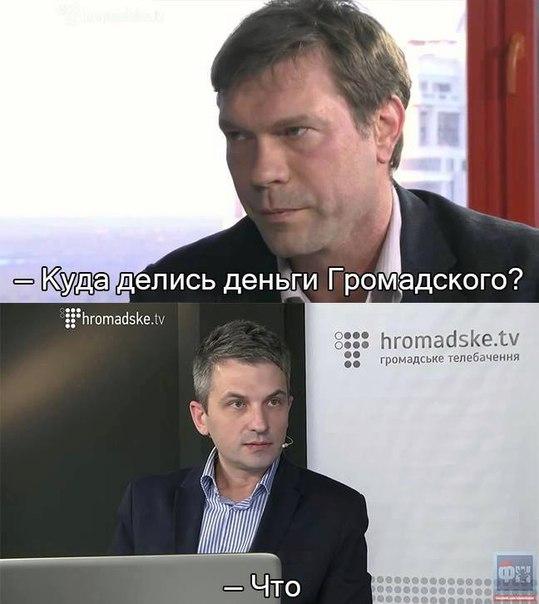 """Скрыпин отвергает обвинения в присвоении средств Hromadske.tv: """"Те, кто кричат """"держи вора!"""", обычно сами ими являются"""" - Цензор.НЕТ 8221"""