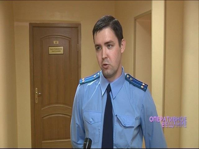 Экс-руководитель областного департамента транспорта получил условный срок