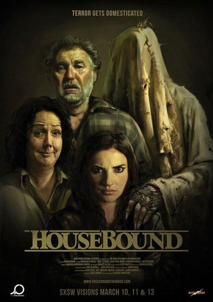 Привязанные к дому [2014]