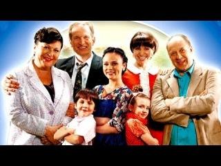 Сваты. 5 сезон. 7 серия (2011) Семейная комедия | HD 1080p