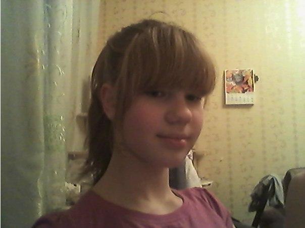VK Ls Model Katya
