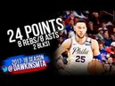 Ben Simmons Full Highlights ECR1 Game 2 Heat vs Philadlephia 76ers - 24-8-8! | FreeDawkins