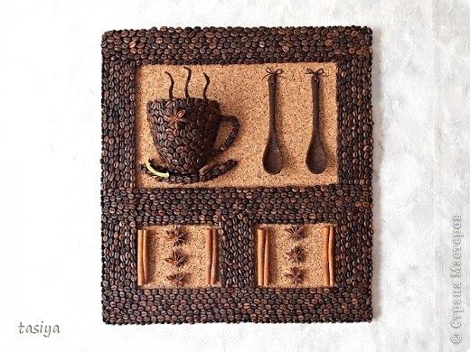Поделка чашка с кофейными зернами своими руками