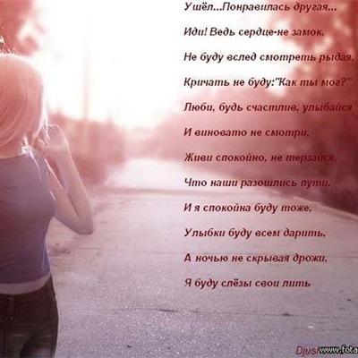 Елена Макарцова, 22 ноября 1998, Нижний Новгород, id226334797