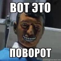 Экс-глава СБУ Якименко подозревается в госизмене - Цензор.НЕТ 102
